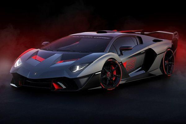 Lamborghini SC18 supercar