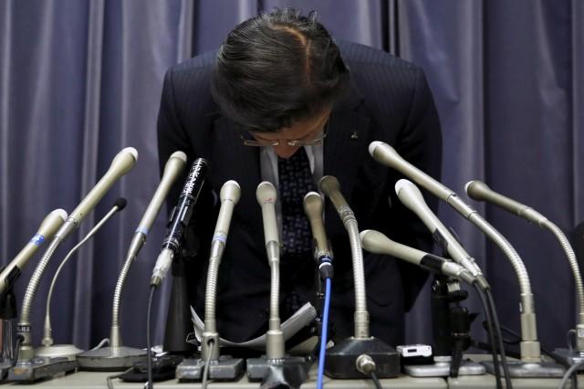 Mitsubishi CEO